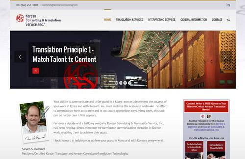 Korean Consulting & Translation Service, Inc.