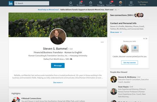 Steven S. Bammel LinkedIn Profile