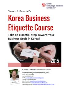 Korea Business Etiquette Course