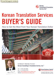 Korean Translation Services Buyer's Guide