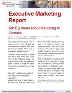 Marketing to Koreans