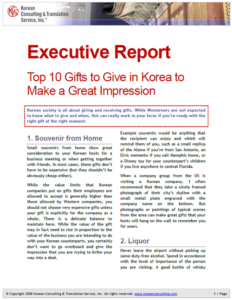 Gifts to Give in Korea