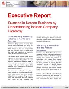 Understand Korean Company Hierarchy