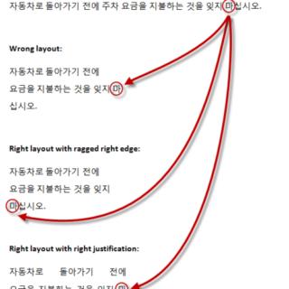 korean-layout